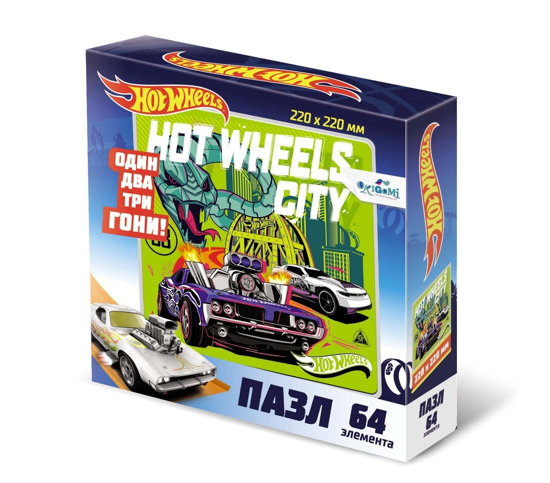 Пазл 64эл Hot Wheels Город