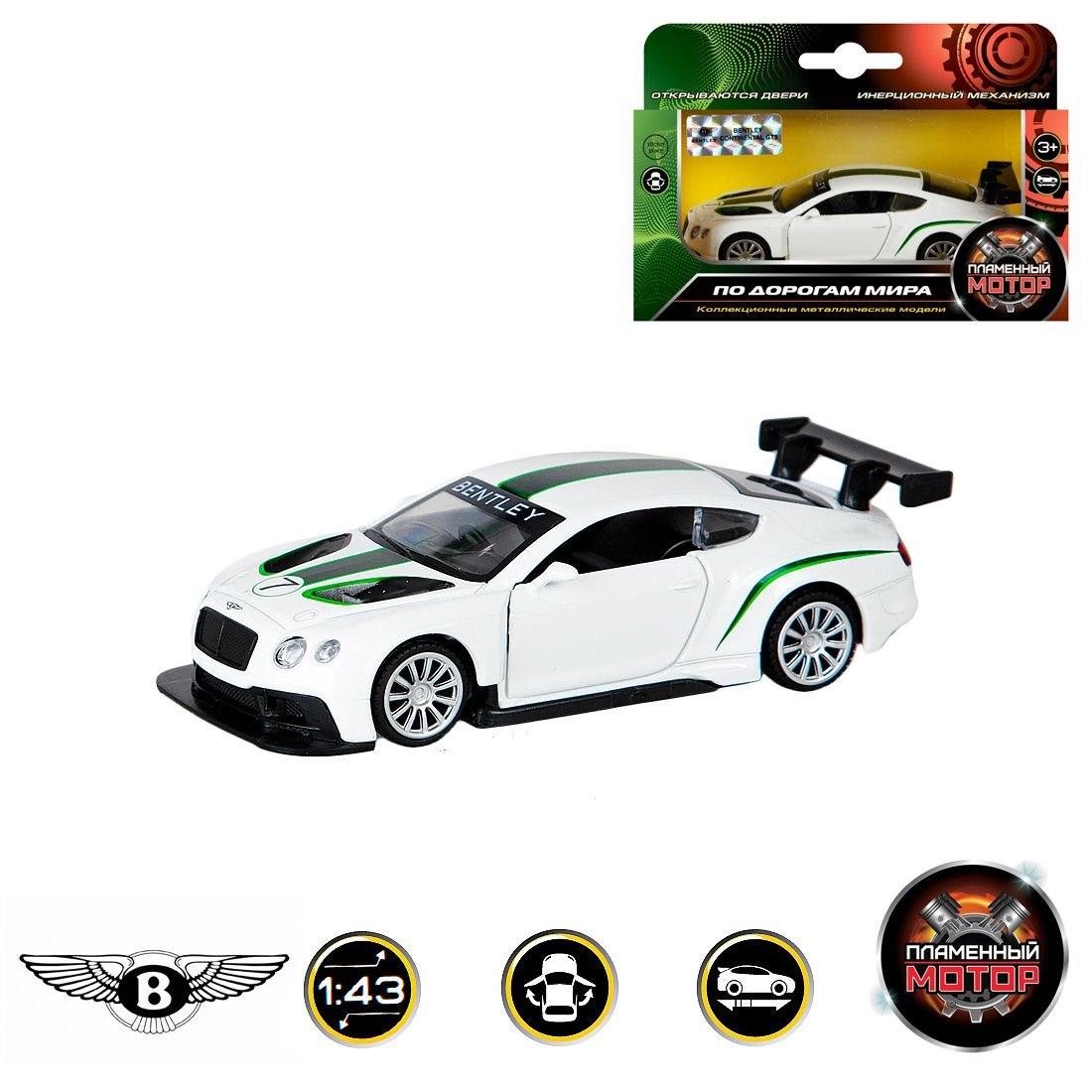 Машина мет. 1:43 Bentley Continental GT3, откр.двери, 12см