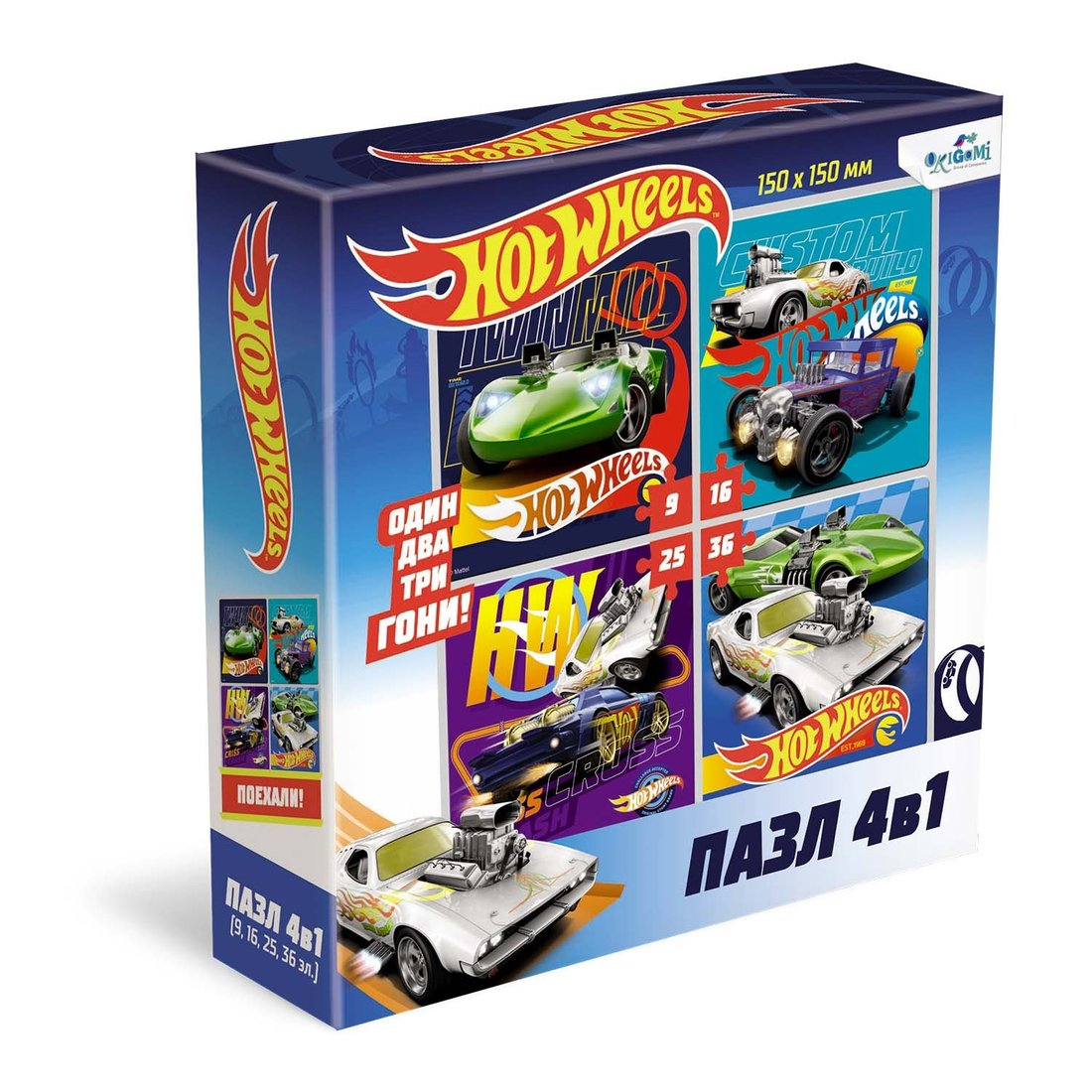 Пазл 4в1 9-16-25-36эл Hot Wheels Суперкар
