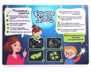 Планшет Freeze Light А3