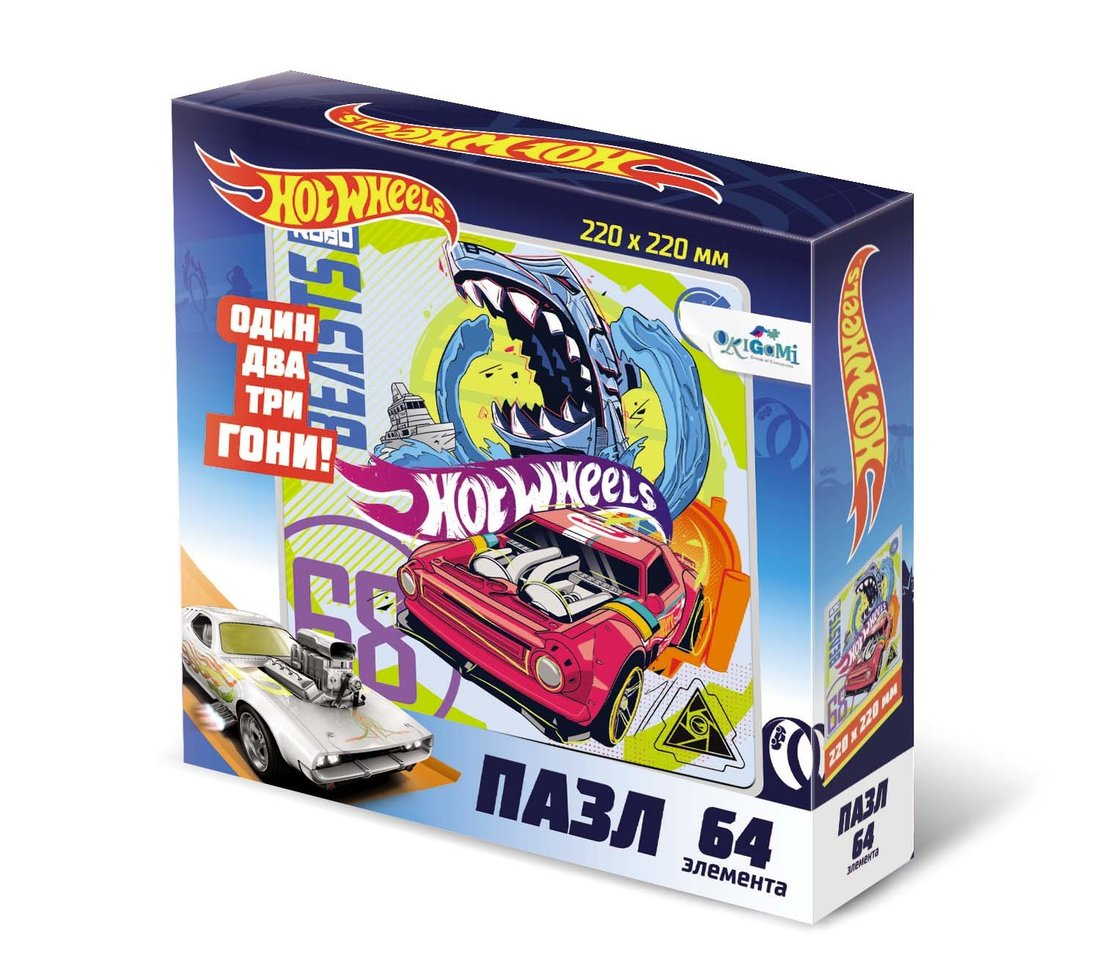 Пазл 64эл Hot Wheels Зверь