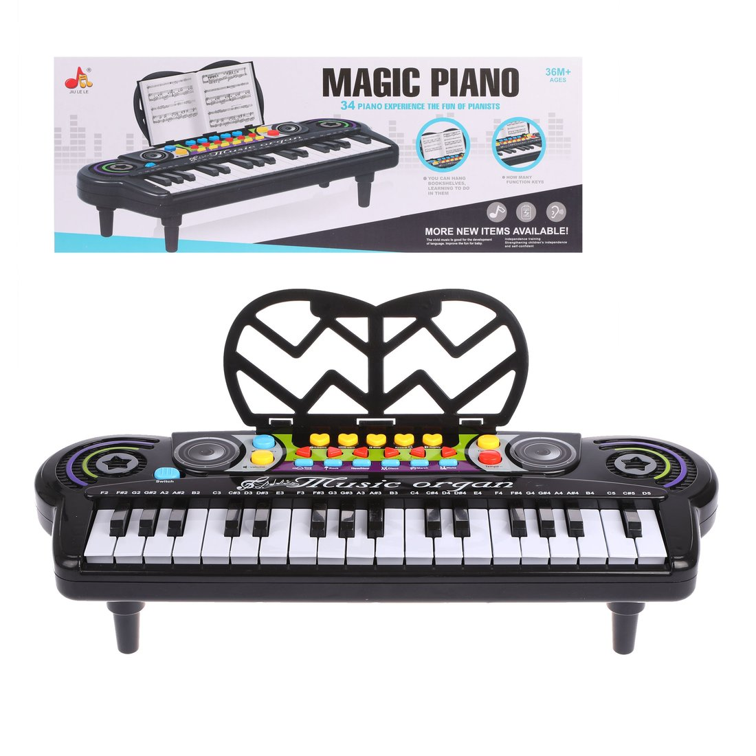 Синтезатор Magic Piano, 34 клавиши, запись, демо, эл.пит. АА*3 не вх.в комплект